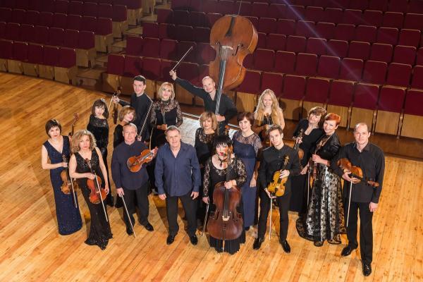 Закрытие 32 концертного сезона