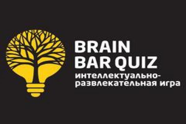 BrainBarQuiz