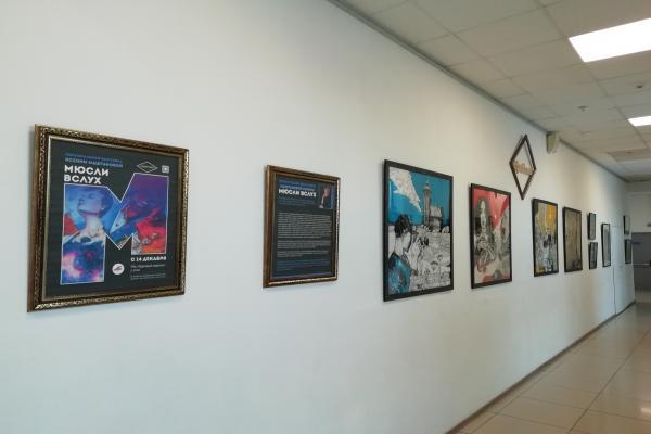 Выставка Ксении Маштаковой